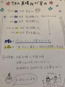 BE3CFB4A-A22E-451B-80CA-CD81F509FA31